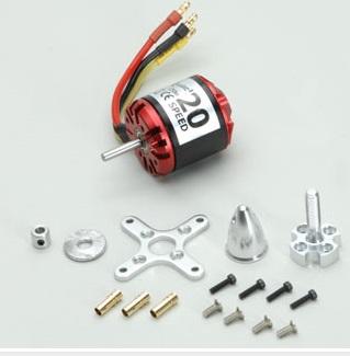 Quantum II 20 Speed Brushless Motor